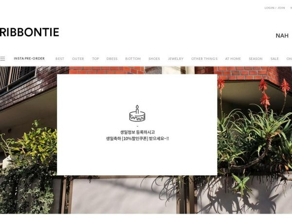 ribbontie.co.kr