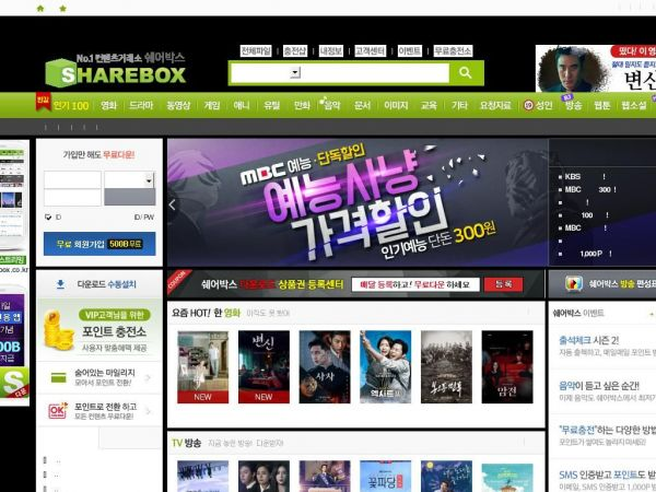 Sharebox.co.kr